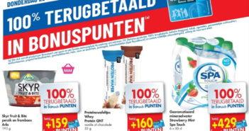 100% terugbetaalde producten bij Carrefour op 25 juni 2020
