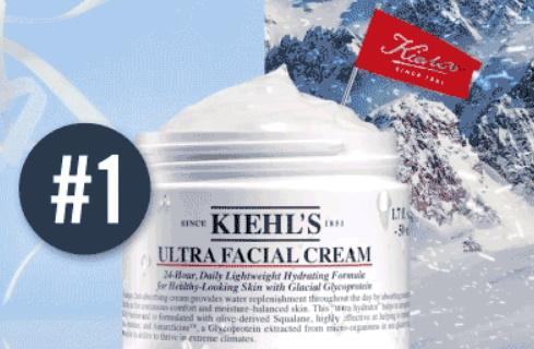 Gratis staal Kiehl's huidverzorging